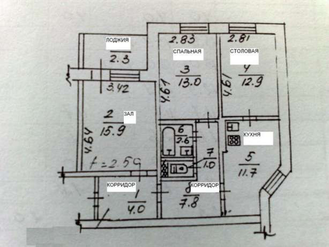 продам 3-комнатную квартиру Днепр, ул.Щербины , 2 - Фото 14