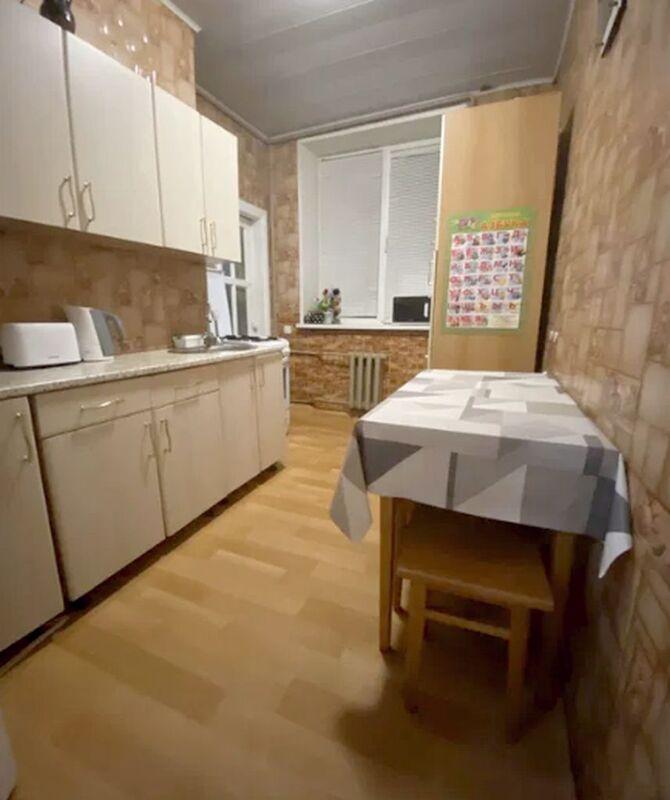 продам 3-комнатную квартиру Днепр, ул.Васильевский пер. - Фото 1