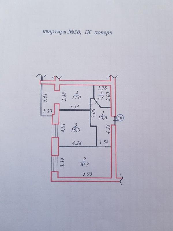 продам 2-комнатную квартиру Днепр, ул.Владимирская , 1 - Фото 13