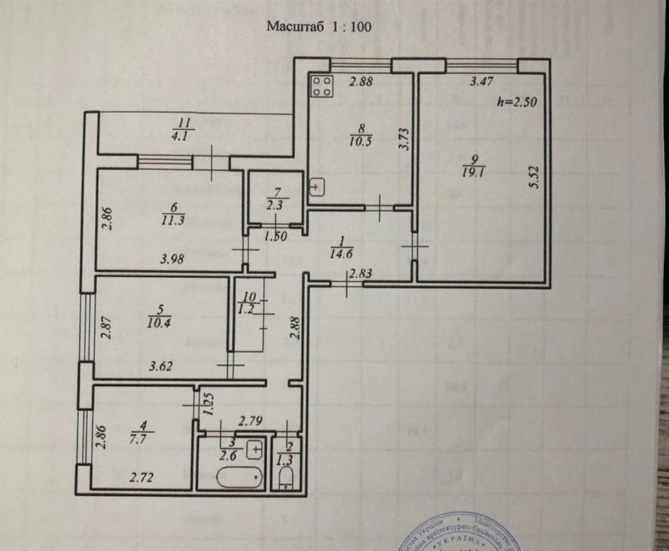 продам 4-комнатную квартиру Днепр, ул.Мира пр., 6 - Фото 9