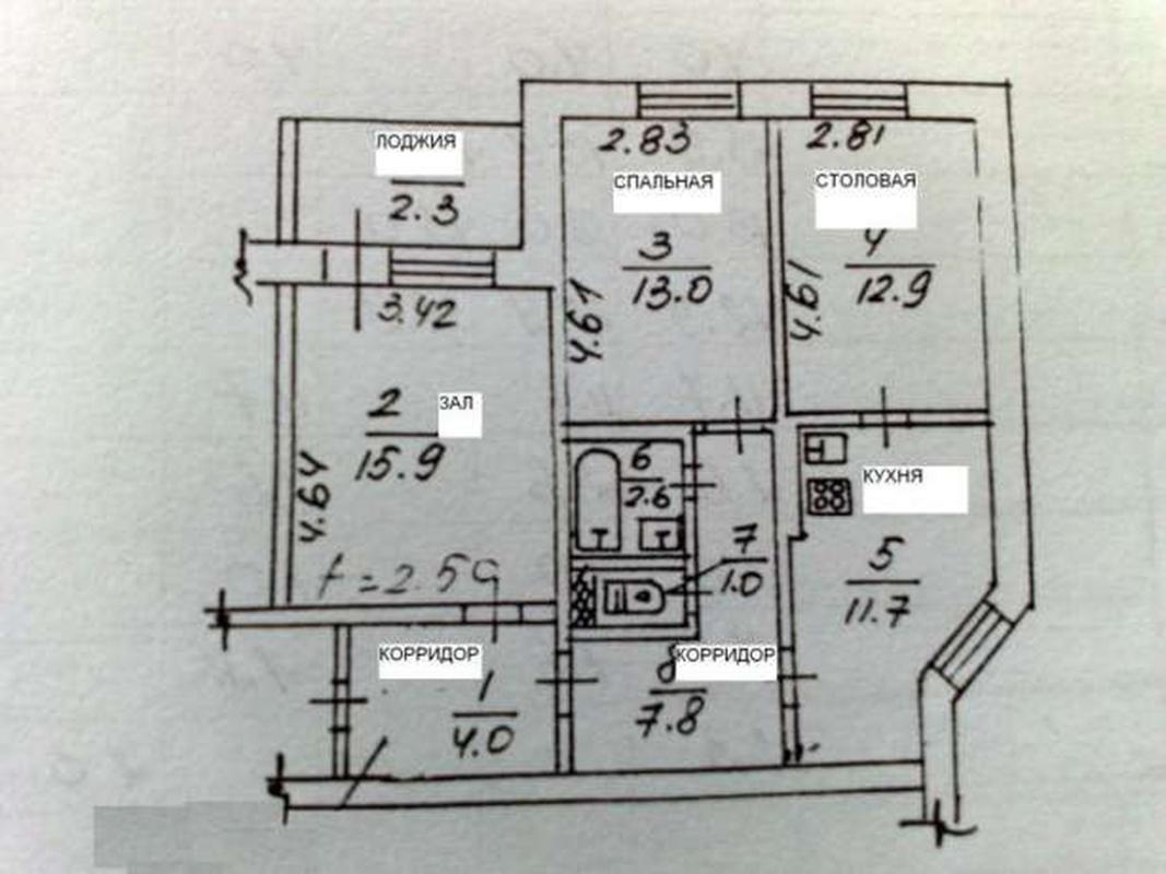 продам 3-комнатную квартиру Днепр, ул.Щербины , 2 - Фото 15