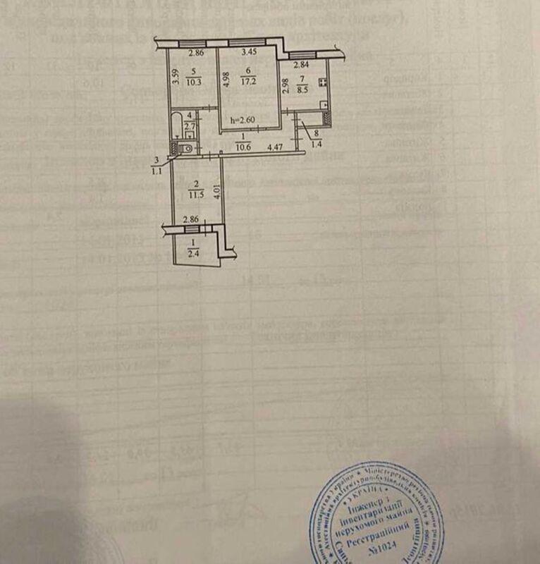 продам 3-комнатную квартиру Днепр, ул.Донецкое шоссе - Фото 3